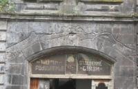 Արձանագրություններ և կառուցման թվականներ / Inscriptions and construction dates