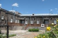 Ավետիք Իսահակյանի հուշատուն-թանգարան / Memorial Home-museum of Avetik Isahakyan