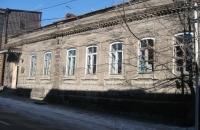 Մկրտիչ Արմենի անվան կենտրոնական գրադարան / Central Library named after Mkrtich Armen