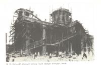 Կառուցող վարպետներ / Construction masters