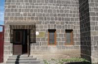 ՀԱԵ Շիրակի թեմի սոցիալ-կրթական կենտրոն / Social-educational center of Shirak Diocese of the Armenian Apostolic Church
