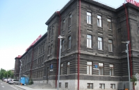 Գյումրու տեխնոլոգիական կենտրոն / Gyumri Technology Center