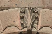 Զինանշաններ և զարդարանքներ / Emblems and decorations
