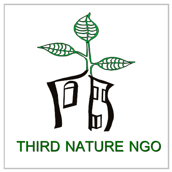THIRD NATURE NGO